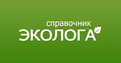 Федеральная экологическая информация пермского края.
