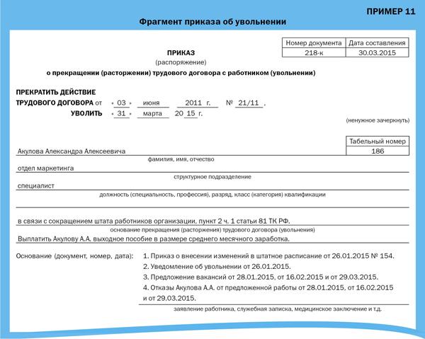 Налоговый вычет при покупке квартиры 2014 для работающего пенсионеров
