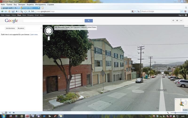 Гугл карты ходить по улицам онлайн 3d