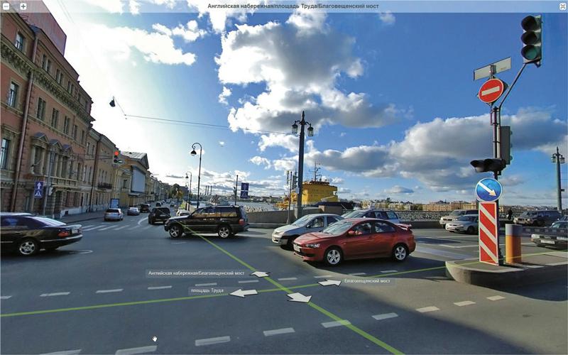 гугл карты панорама улиц 3d как включить на телефоне