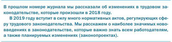 Мрот в Москве Южное Чертаново в 2019 для больничного листа