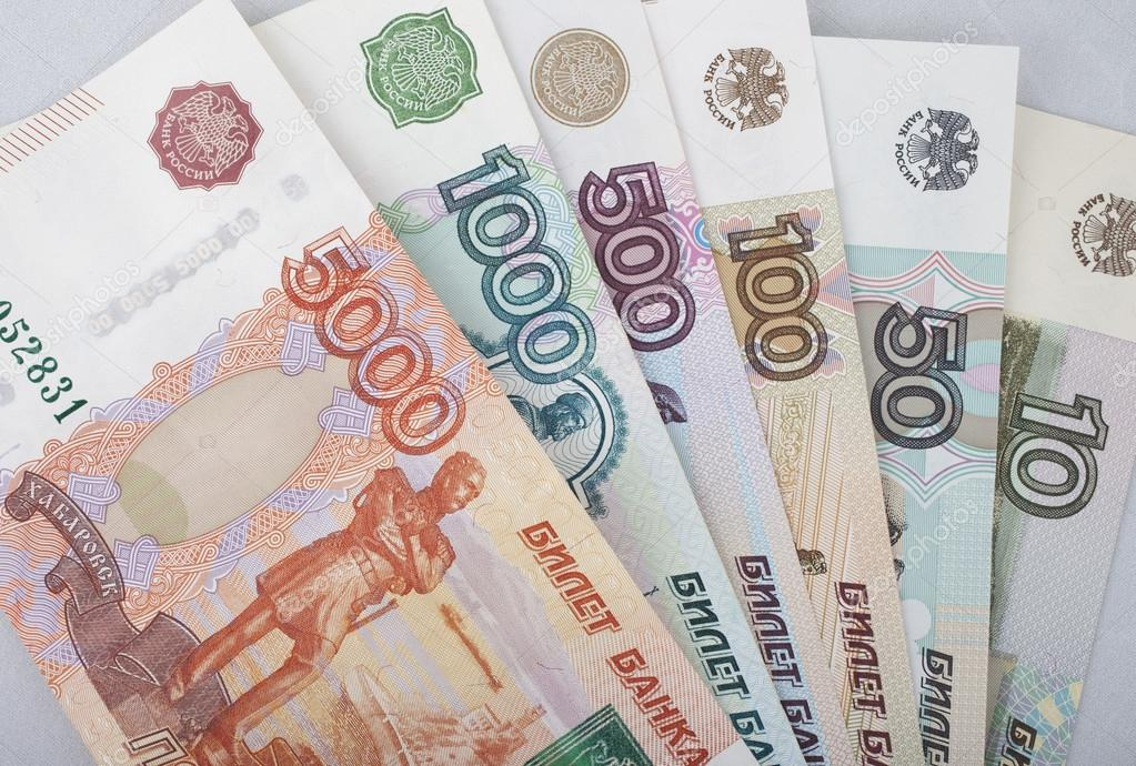 /upl/pictures/KR_2019/News/depositphotos_20089547-stock-photo-russian-money.jpg