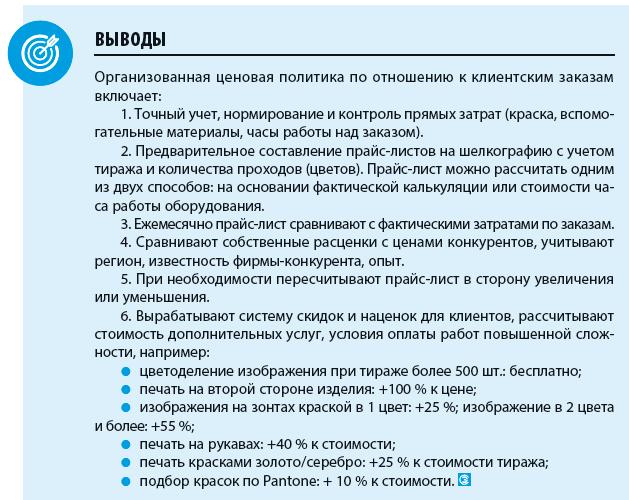 Пот ро-14000-004-98 положение о технической эксплуатации зданий и сооружений
