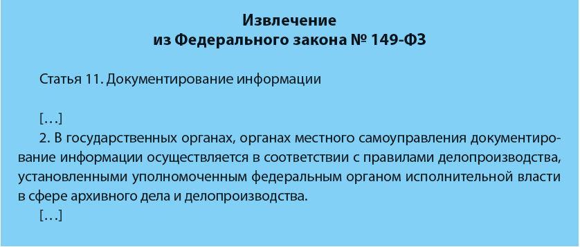 novye_pravila