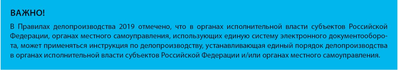 novye_pravila3