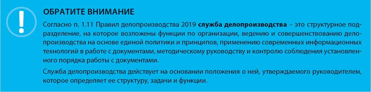 novye_pravila4