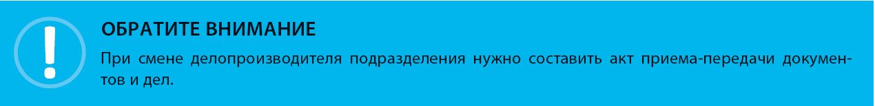 novye_pravila5