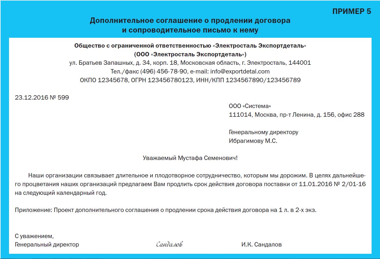 Купить больничный лист за 500 рублей Электросталь