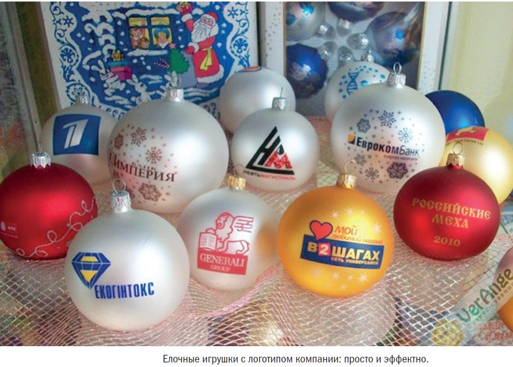 В одинаковых новогодних подарках всего 26 шоколадок решение