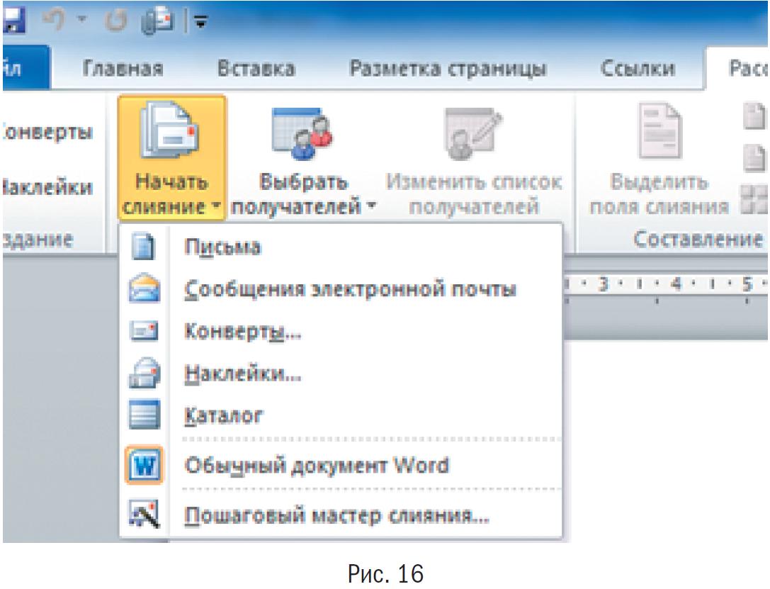 Как создать открытку в электронном сообщении