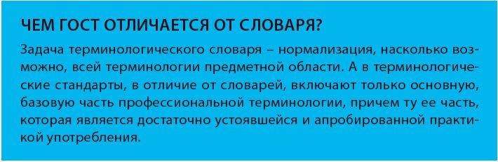 normativnaja_baza