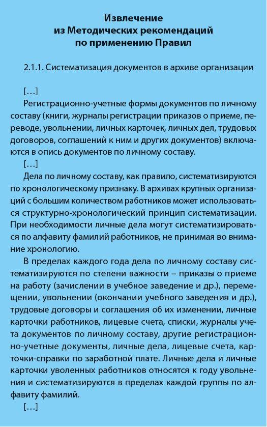 vashi_voprosy