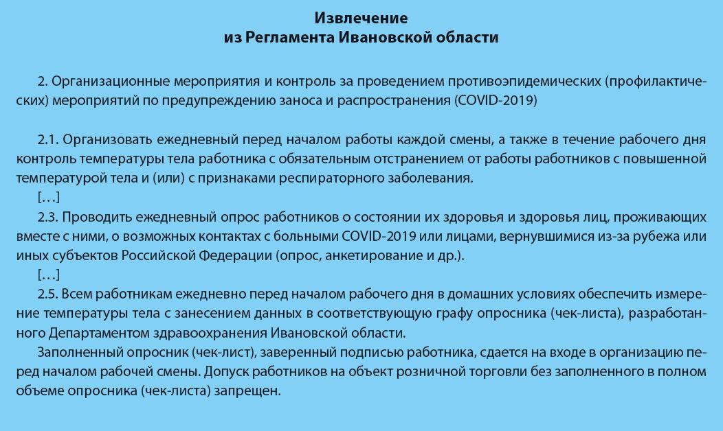 sozdanie_zhurnalov