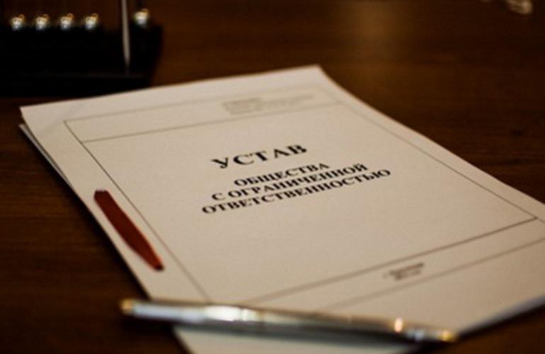 законодательная база для регистрации ип