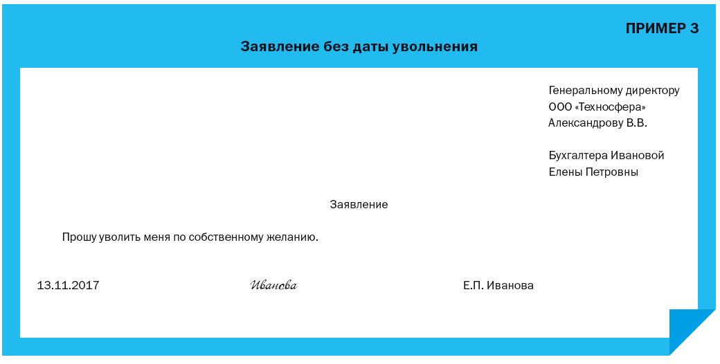 Купить справку о беременности с подтверждением в суд в Александрове