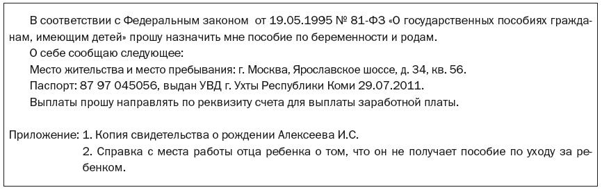 Приказ минтруда рф от 21. 10. 2013 n 547н