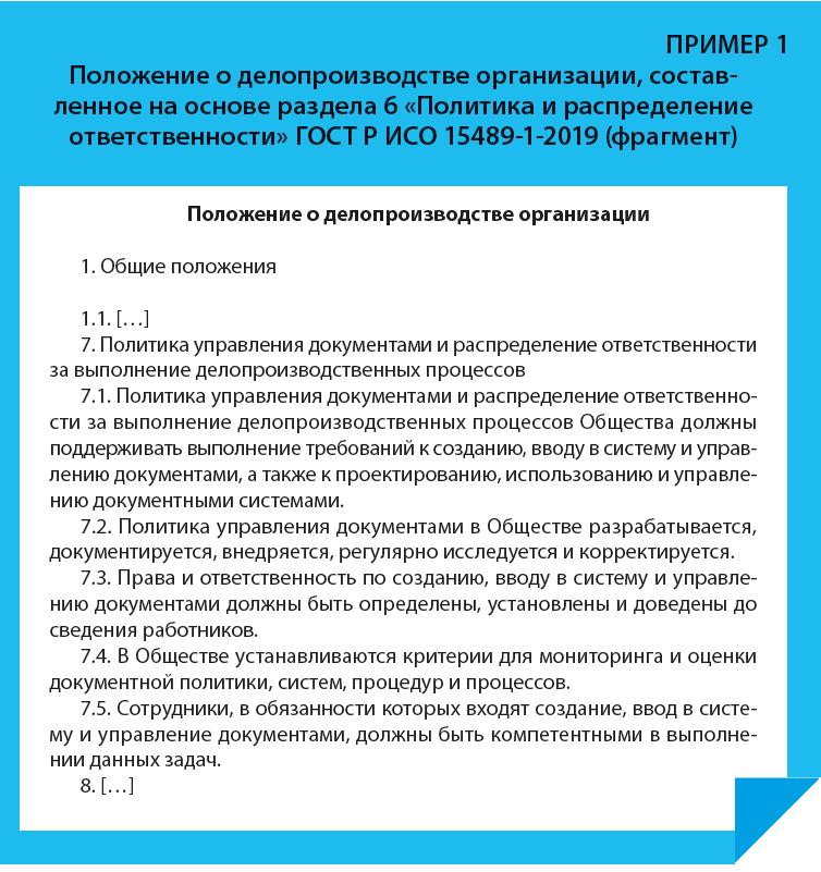 kakimi_dokumentami_kozhan