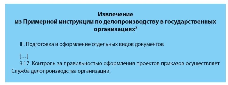 Kak_ocenit_i_otredaktirovat