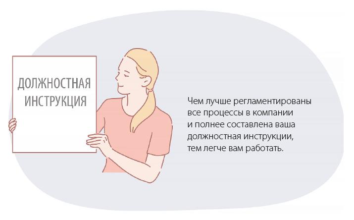 Krizisnye_peregovory