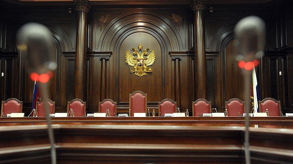 Банк решений верховного суда
