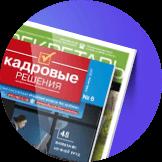 service_bundle